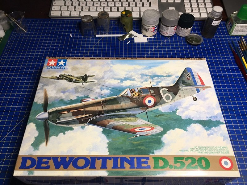Dewoitine D.520 on the bench